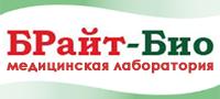 телефоны БРайт-Био, медицинская лаборатория